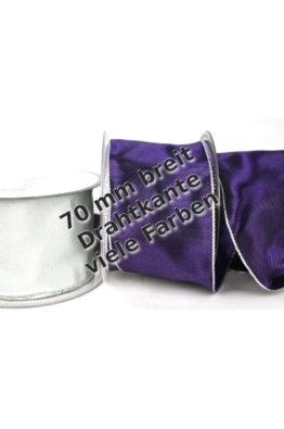 Geschenkband mit Goldkante_Silberkante_70mm_(40001-70)_Titel